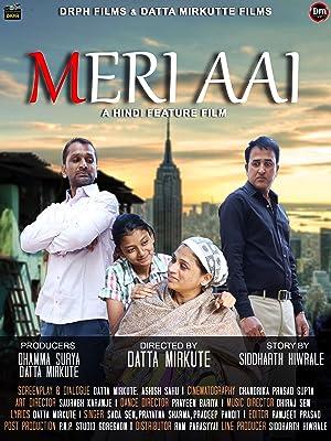 Meri Aai movie, song and  lyrics