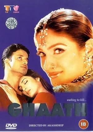 Neeraj Pathak (screenplay associate) Ghaath Movie