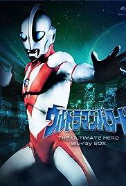 Ultraman: The Ultimate Hero Poster