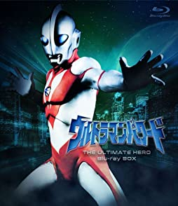 Ultraman Powered (Ultraman The Ultimate Hero)