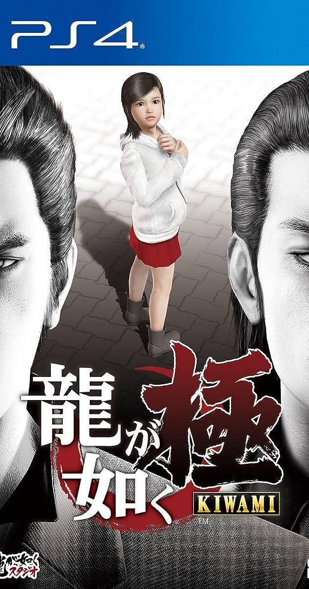 filmi-s-yumi-kazama-zhestkoe-glotku-devushki