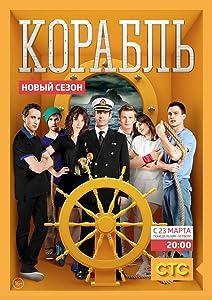 Sitios para la lista de descarga de películas gratis Korabl - Episodio #2.12, Dmitriy Pevtsov, Evgeniy Sakharov [640x320] [640x352]