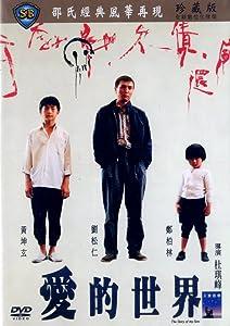 Downloadable psp movie Ngoi di sai gaai (1990) Hong Kong [1680x1050] [hd720p] [1280x720p], Kong Fong, Sze Kei Lee