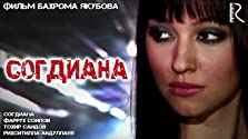 Sug'diyona (2006)