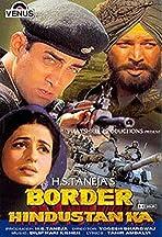 Border Hindustan Ka