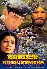 Border Hindustan Ka Poster