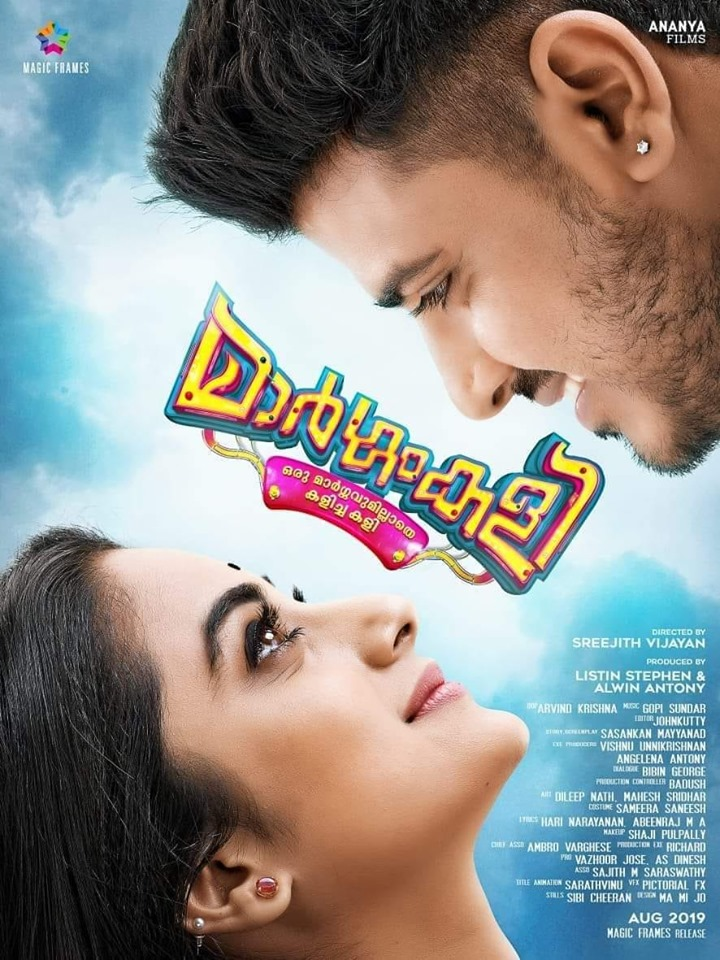 Margamkali 2019 Malayalam Movie 720p DVDRip 1.4GB x264 ESub