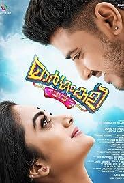 Margamkali Poster