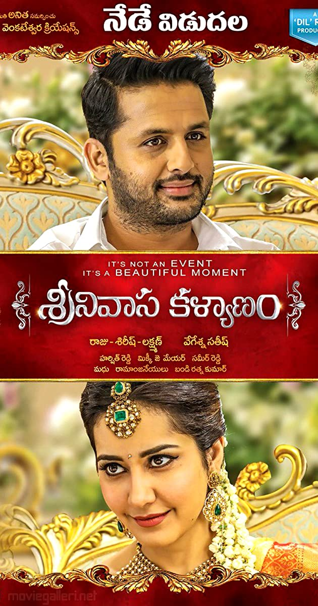 Srinivasa Kalyanam Torrent Download