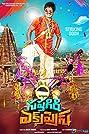 Saptagiri Express (2016) Poster