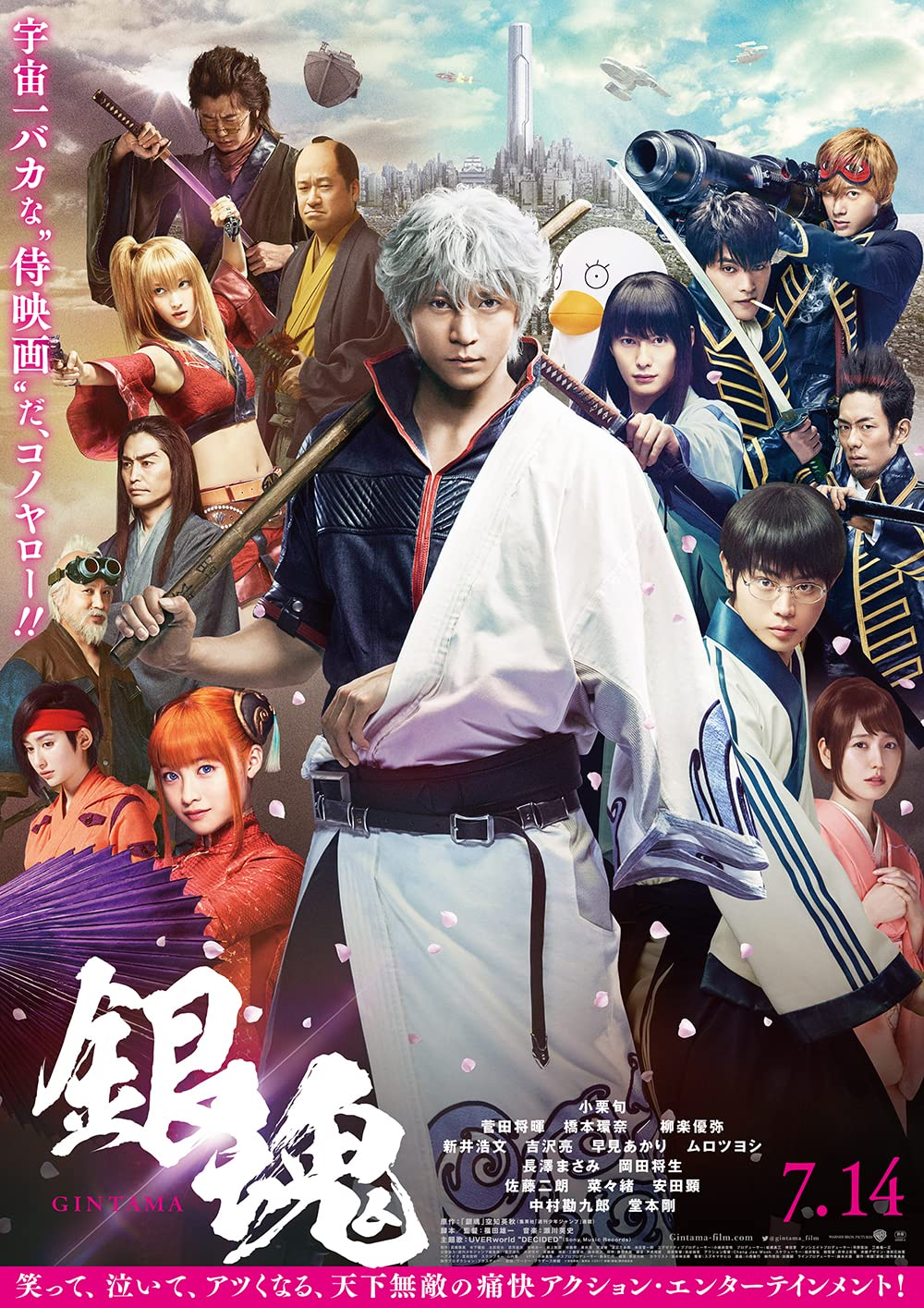 Gintama Live Action the Movie (2017) Subtitle Indonesia