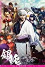 Gintama Live Action the Movie (2017) Poster