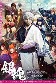 Gintama Live Action the Movie Poster
