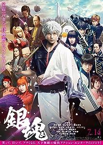 Easy watching movies 2018 Gin Tama, Yûichi Fukuda (2017) [4K] [480x800] [4K]