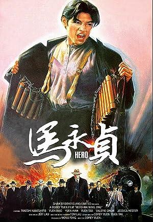 Jeffrey Lau Hero Movie
