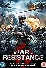 War of Resistance (2011)