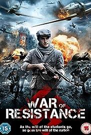 War of Resistance Poster