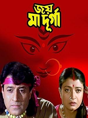Durga movie, song and  lyrics