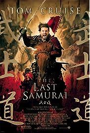 The Last Samurai (2003) filme kostenlos
