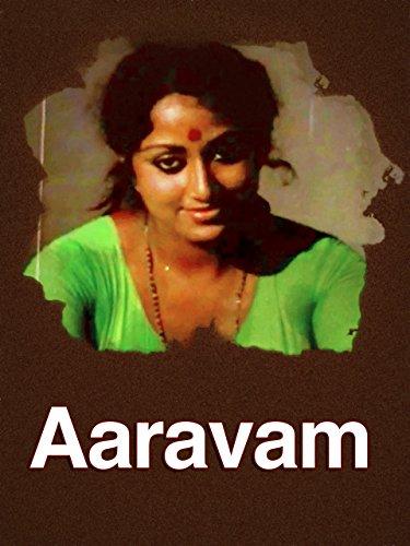 Aravam ((1980))