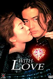 With Love Poster