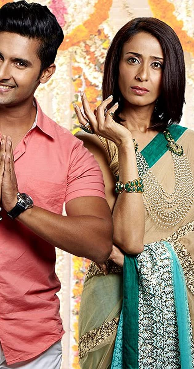 Jamai Raja (TV Series 2014– ) - Full Cast & Crew - IMDb