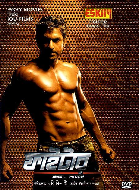 Fighter (2011) Bengali Full Movie 480p, 720p Download