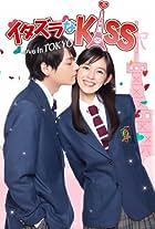 Mischievous Kiss: Love in Tokyo