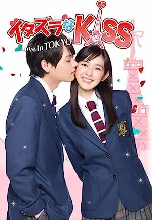 Where to stream Mischievous Kiss: Love in Tokyo