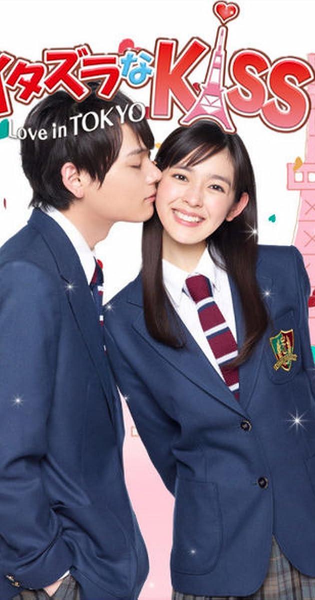 Itazura na Kiss: Love in Tokyo (TV Series 2013– ) - IMDb
