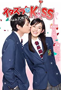 Primary photo for Mischievous Kiss: Love in Tokyo
