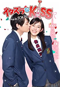 Best new movies on netflix Itazura na Kiss: Love in Tokyo [480x640]