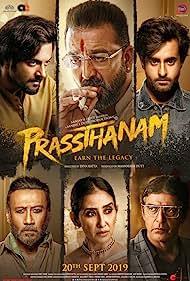 Sanjay Dutt, Jackie Shroff, Manisha Koirala, Chunky Panday, Ali Fazal, and Satyajeet Dubey in Prassthanam (2019)