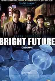 Akarui mirai (2003) Poster - Movie Forum, Cast, Reviews