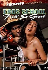 Erotic Campus: Rape Reception Poster