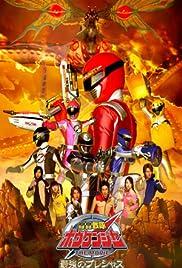 GoGo Sentai Boukenger the Movie: The Greatest Precious Poster