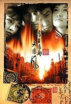 Xiang wu xiang yu you xiang feng