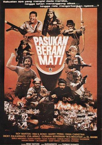 Pasukan Berani Mati (1982)