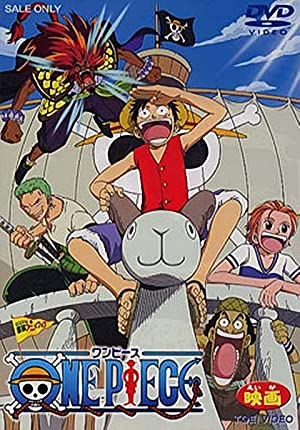 One Piece: The Movie (2000) Poster