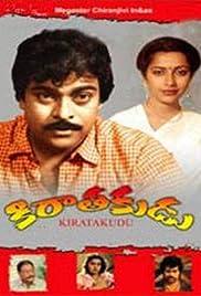 Kiraathakudu Poster