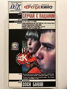 Sluchay s patsanom (2001)
