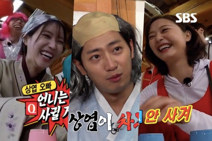 9 Years of Running Man Episode 2: We're Supposed to Be a