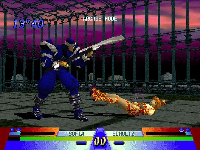 Battle Arena Toshinden 3 1996