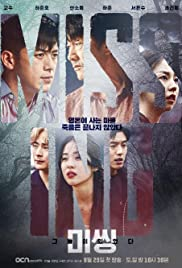 Missing: The Other Side Poster
