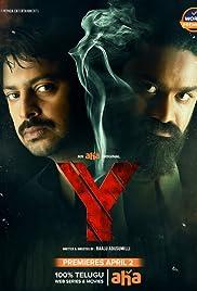 Y (2021) Telugu WEB-DL 480p & 720p | GDrive