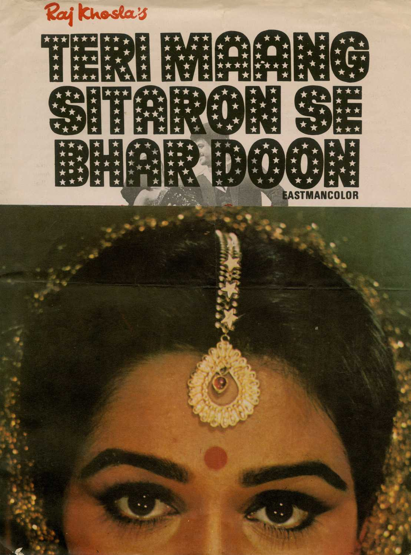 Teri Maang Sitaron Se Bhar Doon (1982)