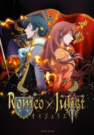 دانلود زیرنویس فارسی سریال Romeo x Juliet