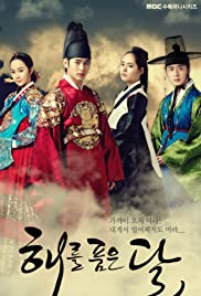 The Moon That Embraces the Sun Poster