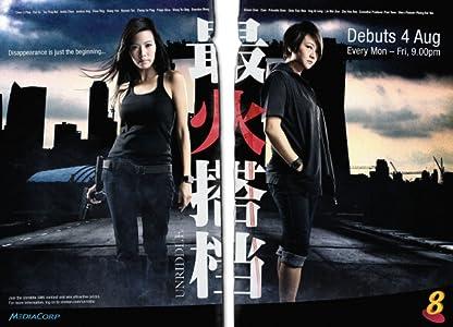 Lädt den ganzen Film herunter Unriddle: Episode #2.10 by Lie Boon Kao [360x640] [480x800] [mts]