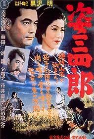 Sugata Sanshirô (1943)